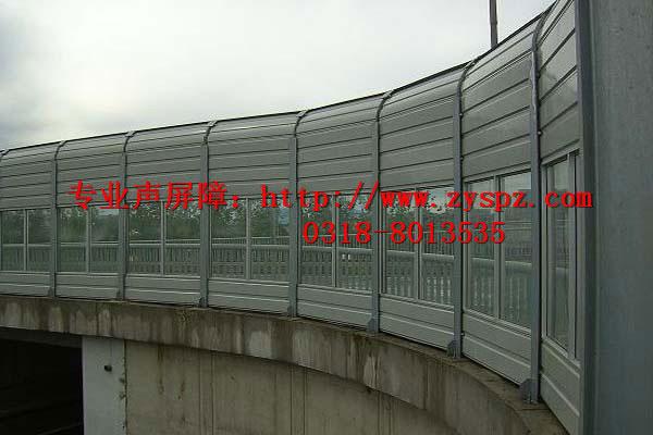 桥梁声屏障-声屏障厂家承接高速铁路隔音墙