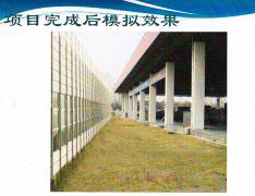 武汉输油处黄梅输油站噪声污染整治工程